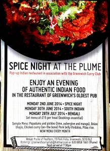 Spice night 2